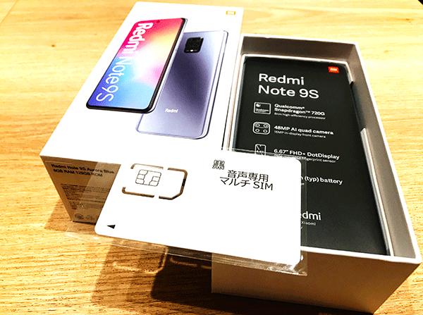 格安SIMは携帯ブラックでも契約できる|おすすめのスマホ会社5社