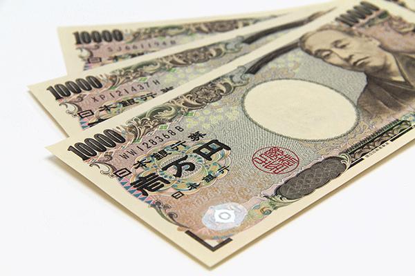 最大3万円の限度額(デメリット)